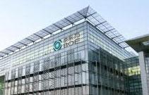 【苏州】环境公司使用领步零线电流滤波器解决问题(上)